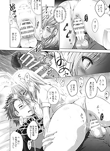 日本漫画 ???????????! 一部分 1833, djeeta , percival , blowjob , nakadashi  pictures