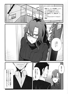 日本漫画 通信 综合症 一部分 1826, moeka , kiryuu , glasses