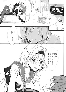 日本漫画 elmott 老师 shitsumon desu! part.., djeeta , stockings , kemonomimi