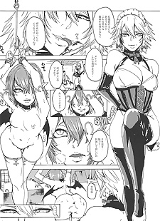 日本漫画 ?????????????! ??project 一部分 1362, sakuya , Scarlet , collar , demon