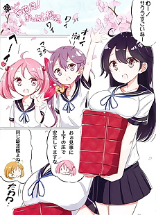 日本漫画 dainana kuchikutai hamaken collection.., akebono , ushio , loli