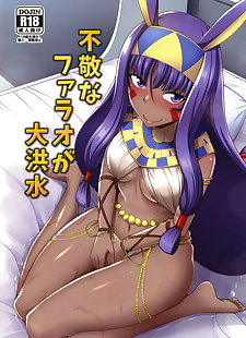英语漫画 fukei na 法老王 ga daikouzui part.., nitocris , blowjob , nakadashi