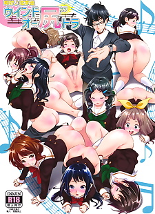 英语漫画 风 asschestra 一部分 3185, stockings , glasses  harem