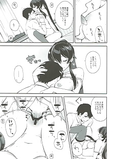 日本漫画 keijun yahagi wa 鲤 O 下车 jou -.., teitoku , yahagi , stockings , lingerie